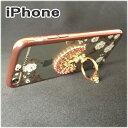1000円ポッキリ 送料無料 【保護フィルム付き】 iphone6s ケース TPU 落下防止リング付き iPho……