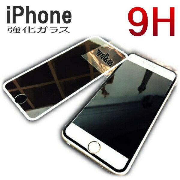 iPhone6�������饹�ݸ�ե����iphone6plusiphonescreenprotector�濫��������9H0.26mm�饦��ɥ��å��ù��ݸ�ե�����ݸ���ȥ��饹�ե�����ݸ���������վ��ݸ������ꥢ���䤹���¿��ݸ�㤤��������ꥢ