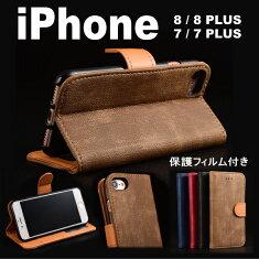 iPhone7ケースiphone7plus手帳カバー新商品ジーンズ調マグネット留め具スマホ手帳型おしゃれアイフォンカバースマートフォンiphone7plusアイフォンアイホンおしゃれスマホスタンドカード収納