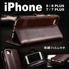 iPhone7ケースiphone7plus手帳カバー新商品シンプル高級感のあるデザインマグネット留め具スマホ手帳型おしゃれアイフォンカバースマートフォンiphone7plusアイホンスマホスタンドカード収納