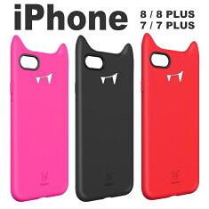 iPhone7ケースiphone7plusバンパー新商品かわいい小悪魔シリコンケーススマホおしゃれアイフォンカバースマートフォンiphone7plusアイホンスマホ衝撃緩和嵌め込むだけなので装着簡単