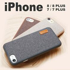 【保護フィルムプレゼント】送料無料iphone7ケースiphone7plusシンプルカッコいいケース薄型iPhoneケースジャケットタイプアイフォン7アイフォン7スマホスマートフォンおすすめ便利グッズあす楽