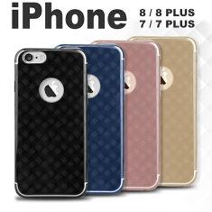 iPhone7ケースバンパー新商品TPU網目シンプル格好いい高級感のあるデザインスマホおしゃれアイフォンカバースマートフォンiphone7アイホンスマホTPU衝撃緩和スリム薄型