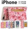 iphone7ケース かわいい 花柄 フラワー 耐衝撃 カード収納 TPU iphone 7 バンパー スリム 軽量 装着簡単 保護フィルム付き おしゃれ ソフトケース iphone ケース 送料無料 iphone7 plus ケース かわいい アイフォン アイホン 人気 スマホケース
