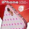 iphone7ケース iphone7 plus iphone6s plus iphone6s iphone6 iphone6plus かわいい 花柄 水玉 耐衝撃 iphone 7 ケース 保護フィルム付き シンプル スマホケース おしゃれ iphone ケース 送料無料 TPU アイフォン アイホン 人気 スマホケース