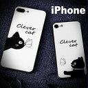 iPhone8 iPhoneSE 第2世代 se2 iphone7 ケース 猫 iphone8plus iphone7plus TPU かわいい 動物……