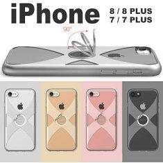 iphone7ケースリングスタンドiphone7plusケースPCTPU2重構造耐衝撃iphone7スリム軽量装着簡単保護フィルム付きおしゃれソフトケースiphoneケース送料無料かわいいスリムカッコいいアイフォンアイホン人気スマホケース