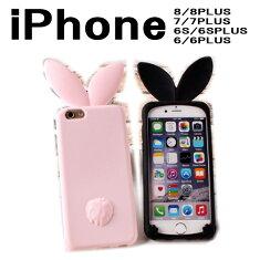 iphone7ケースiphone7plusシリコンケースウサギ耳TPUかわいいキャラクター兔動物耐衝撃うさぎiphone7スリム軽量装着簡単保護フィルム付きおしゃれソフトケースiphoneケース送料無料かわいいアイフォンアイホン人気スマホケース