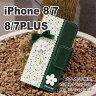 iphone7ケース 花柄 手帳型 ケース iphone7 plus ケース ストラップ かわいい 耐衝撃 にゃんこ iphone 7 スリム 軽量 装着簡単 保護フィルム付き おしゃれ ソフトケース iphone ケース 送料無料 かわいい アイフォン アイホン 人気 スマホケース