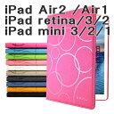 アウトレット ワケあり outlet ipad mini ケース 手帳型 iPad Air 2 iPad ケース 3点セット かわいい iPad mini 3 iPad mini ケース 手帳 ipad air2 アイパッドエアー ipadミニ カバー ipad air1 おしゃれ ipad air ケース レザー