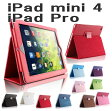 アウトレット ワケあり outlet ipad mini4 ケース ipad pro 12.9インチ 手帳型 ケース シンプル レザー ipad mini カバー ipad pro アイパッドミニ4ケース 軽量 iPad mini4 カバー iPad mini 4 ipadmini4ケース アイパッドプロ 薄型 スリープ