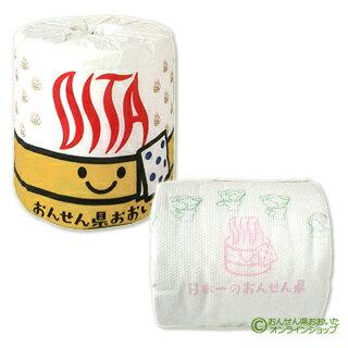 おんせん県おおいた オリジナル1R トイレットペーパー 大分製紙【お歳暮ギフトクーポン】