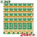 【送料無料】みどり豆乳 成分無調整 200ml×24本 九州乳業【母の日ギフトクーポン】
