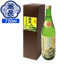 5%還元 【価格据え置き】クンチョウ酒造 純米 薫長 720ml 清酒【バレンタインクーポン】