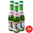富士甚醤油 フジジン 特選味の詰め合わせ (ドレッシング3本、ぽん酢2本)【送料無料】