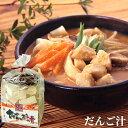 [お盆期間も営業中]おおいたの郷土料理 団子汁 乾麺 1袋(麺80g/みそつゆ35g×3) 由布製麺