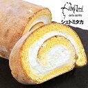 シェ トミタカ 純生ロールケーキ【送料無料】【ホワイトデーギフトクーポン】