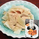 大分県郷土菓子 やせうま 2人前 乾麺 (麺100g/きなこ20g×2/あんこ25g/黒蜜5g) 一久庵