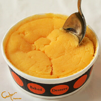 窯出しクリーミーチーズ(無添加チーズケーキ)8個セット旬菓工房カシウ【送料無料】【お中元夏ギフトクーポン】