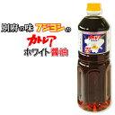 純正うすくち醤油(900ml)【イチオシ】【spts4】