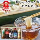 5%還元 富士甚醤油 フジジン 和風彩華E (焼き肉のたれ・つゆ2種・ドレッシング2種)【送料無料】