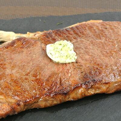 おおいた和牛肉質等級5等級ステーキ(厚切り)約300g×1枚【送料無料】【ポイント5倍】