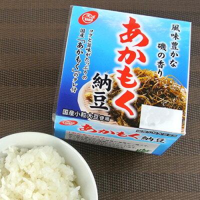 ねばシャキ新食感国産あかもく納豆(40g×3)12個セット小粒大豆ニ豊フーズ【送料無料】