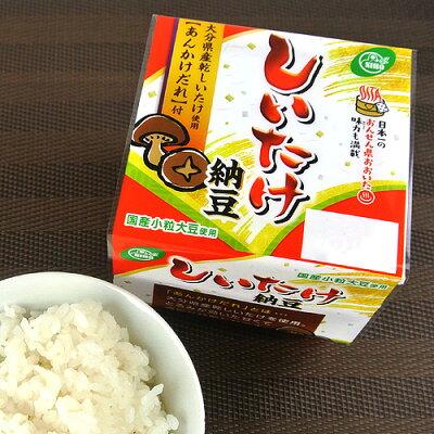 大分県産乾椎茸使用国産しいたけ納豆(40g×3)12個セット餡タレ小粒大豆二豊フーズ【送料無料】