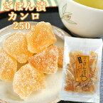 5%還元 ざぼん特有のほんのりした苦味と、砂糖の甘み ざぼん漬 カンロ 250g 三協製菓【新生活応援クーポン】