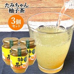 [限定20%OFFクーポン]トーストもいいけどお湯割りも 柚子茶 220g×3 森食品【送料無料】