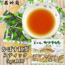 かぼす紅茶スティック