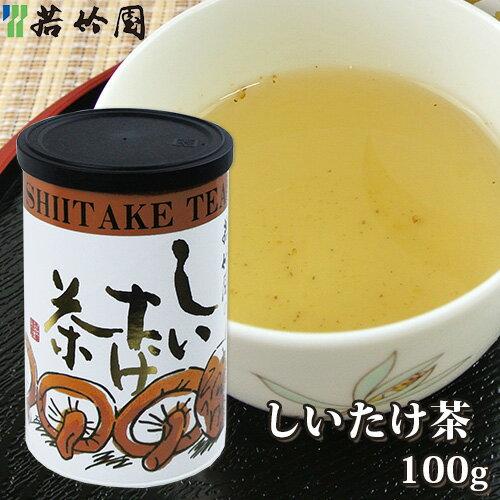 若竹園『しいたけ茶』