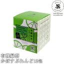 [限定20%OFFクーポン]有機JAS認証 有機緑茶かぼすブレンド 24g(2g×12包) さわやかなかぼすの風味 ドライピール ティーバッグタイプ 国産茶 有機栽培 オーガニック 高橋製茶