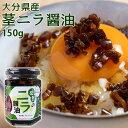 高級黄にら にら ニラ 香味 業務用 家庭用 上品 約50g 5束 岡山県産 国産