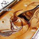 【送料無料】シェ トミタカ 濃厚チョコチーズケーキ 250g【ホワイトデーギフトクーポン】