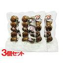 上田椎茸専門店 大分産椎茸どんこ椎茸 袋 60g×3袋セット【送料無料】