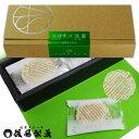 [限定20%OFFクーポン]後藤製菓 IKUSU ATIO(イクス アティオ) 百寿ひとひら(かぼす×生姜) 10枚