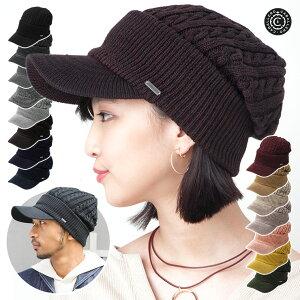 CABALLERO (キャバレロ) 帽子 ニット帽 つば付き ゆったり ケーブル編み ニットキャップ キャスケット | メンズ レディース 男女兼用 | ニットキャスケット つば付きニット帽 | 防寒 ぼうし スノボ キャップ 【MB】