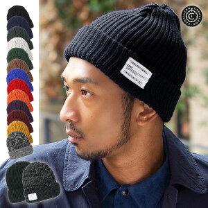 CABALLERO(キャバレロ) メンズ 帽子 ニット帽 ネームタグ付き/無し 選べる♪ 厚手の ニット ワッチ リブ編み / ケーブル編み ニットキャップ ワッチキャップ 男女兼用 | 防寒 ぼうし スノボ スノーボード キャップ 【MB】