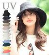 帽子 レディース UVカット リネン素材の つば広 ハット 春 夏 紫外線対策 #WN:H #WN:U 【専用あごひも対応】【UNI】【MB】