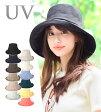 帽子 レディース UVカット リネン素材の ハット 春 夏 紫外線対策 #WN:H #WN:U 【専用あごひも対応】【UNI】【MB】