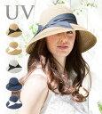 帽子 レディース 春 夏 つば広 麦わら帽子 ( ストローハット ) 「しなやか素材で折りたためてコンパクトな美シルエットの女優帽」 カブロカムリエ | CabloCamurie URICA 2017年モデル | 送料無料 [RV]【UNI】