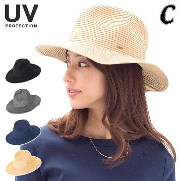 帽子 レディース UVカット帽子 春 夏 中折れ ハット カブロカムリエCabloCamurie CC リボンブレード ハット    日除け 日よけ帽子 中折れ帽子 中折れハット 紫外線 紫外線対策 グッズ uvハット 帽子 uv おしゃれ uvカット