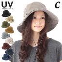 帽子 レディース つば広 UVカット帽子 紫外線対策 サファリハット ...