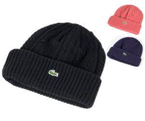 ★ラコステ ウール ワッチ LACOSTE CUFF KNIT CAP [ 帽子 ニットキャップ ニット帽 ニット キャ...