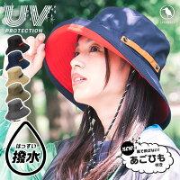 irodori イロドリ 帽子 レディース UV 100% 撥水 旅行 フェス レジャー キャンプ アウトドア 春 夏 おしゃれ 可愛い つば広 ハット サファリハット 日よけ 紫外線 熱射病 UVケア UVカット サイズ調整 あご紐