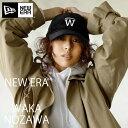 ニューエラ New Era キャップ WAKA NOZAWA 野沢和香 W 9THIRTY サイズ調整