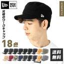 【シボレー】【シルバラード】【帽子 キャップ】シルバラード 刺繍ロゴ入り メンズ キャップ【chevrolet silverado ベースボールキャップ 野球帽】