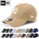 ニューエラ NEW ERA 別注 キャップ WASHED COTTON ウォッシュ コットン サイズ調整 9TWENTY MLB 綿 帽子