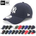 ニューエラ NEW ERA キャップ 9FORTY ベースボール ストラップバック MLB NFL NBA CAP 帽子 ぼうし おしゃれ ストリート ブランド 野球帽 サイズ調整 春夏秋冬 メンズ レディース